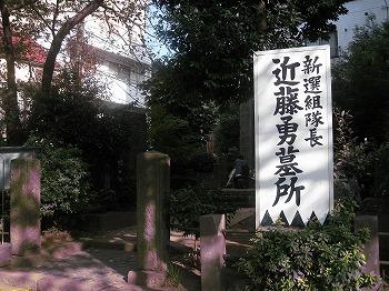jutokuji1.jpg