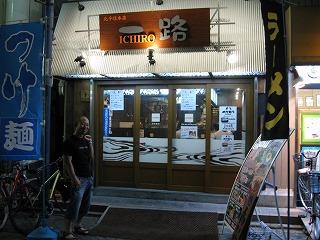 kitasenju-ichiro1.jpg