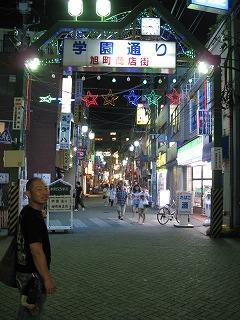 kitasenju-street2.jpg