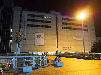 kitasenju-street3.jpg