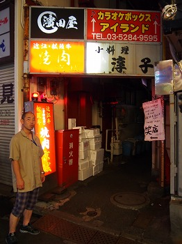 kitasenju-street5.jpg
