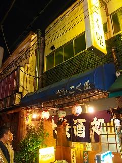 kitasenju-street6.jpg