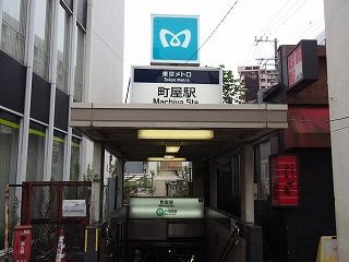 machiya1.jpg