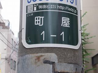 machiya3.jpg