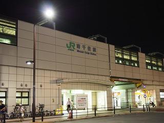 minami-senju1.jpg