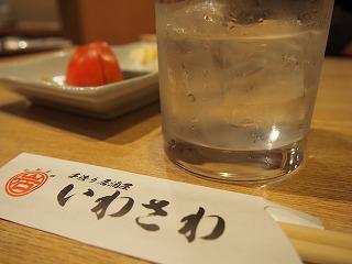 minami-senju4.jpg