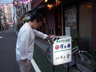 nezu-street4.jpg