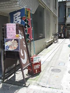 nippori-burari1.jpg