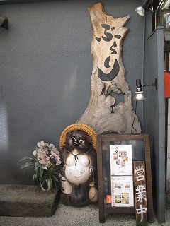 nippori-burari2.jpg