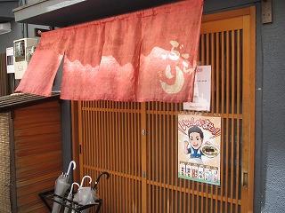 nippori-burari3.jpg