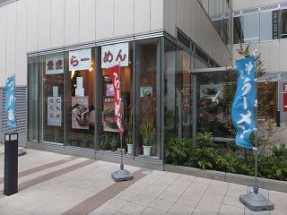 nippori-kagetora1.jpg