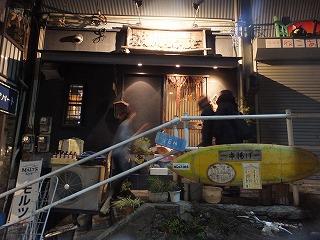 nippori-namimakase1.jpg
