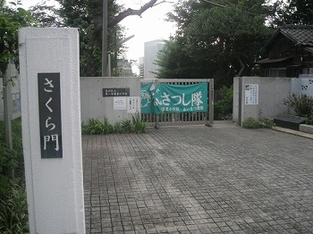 nishinippori2.jpg