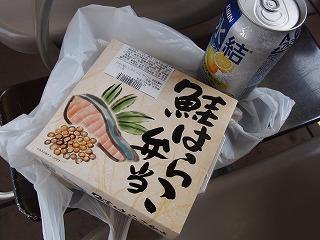 nishiogu1.jpg