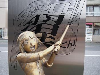 yotsugi-tateishi19.jpg