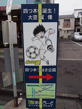 yotsugi-tateishi4.jpg