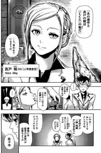 http://blog-imgs-43.fc2.com/m/a/n/mangakikou/1415793806083s.jpg
