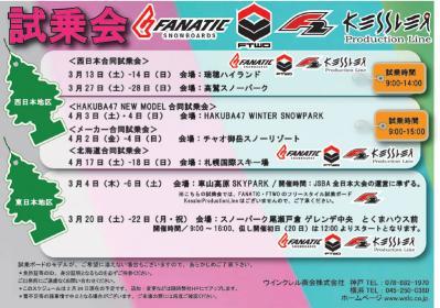 201034shijoukai1.jpg