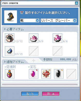 120戦士靴-1