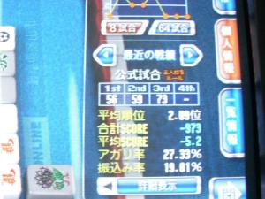 CIMG0146_convert_20100404215555.jpg