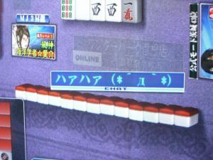 CIMG0147_convert_20100404215707.jpg