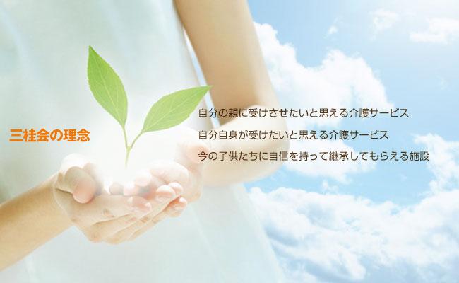 main_image_12.jpg