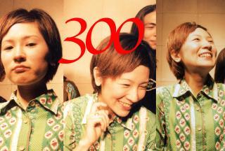 300KAO