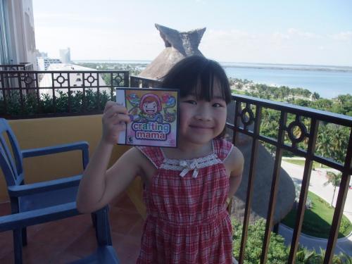 12.23~28 Cancun 036