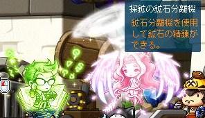 Maple110917_112443.jpg