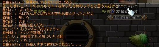 Maple110918_111510.jpg