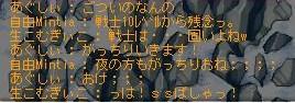 Maple110918_153411.jpg