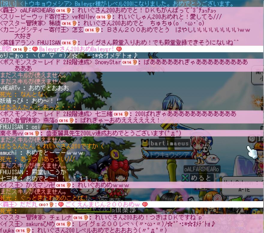 れいぐさん★200