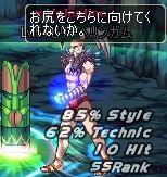 ScreenShot0429_051912166.jpg