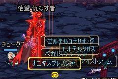 ScreenShot0517_203629015.jpg