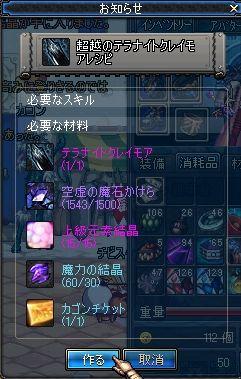 ScreenShot2011_0119_053917484.jpg
