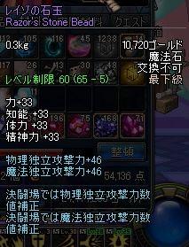 ScreenShot2011_0119_054405921.jpg