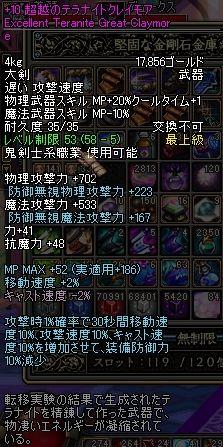 ScreenShot2011_0119_054703625.jpg