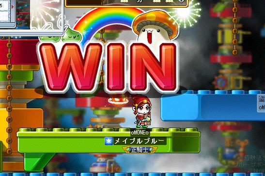 MC2 win