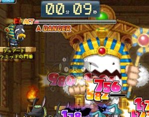 ピラミッド NW ゲージ デンジャー!