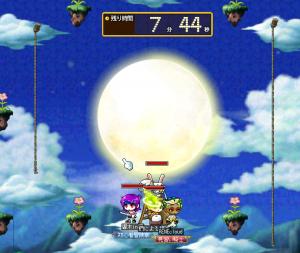 ヘネクエ 満月完成!