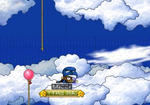 オルクエ しゃがむと当たらない雲