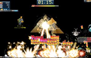ピラミッド 全員でピラミッドパワー