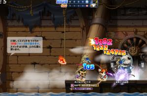 幽霊船 ジャンプ台クリア!