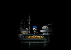 ロミジュリ 特殊な実験室 ←の部屋