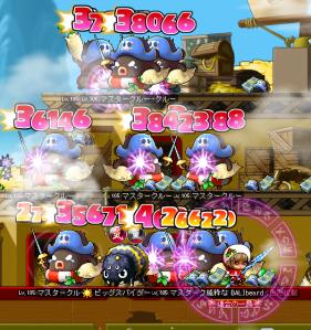 マスタークルー狩り DK 3