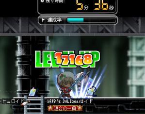 レベルアップ112 ロミジュリ