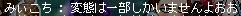 hentaihaitibu.png