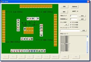 麻雀ゲームスクリーンショット