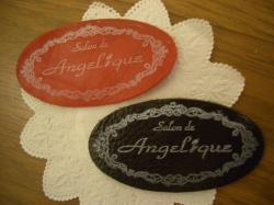 Angelique ハンコ2