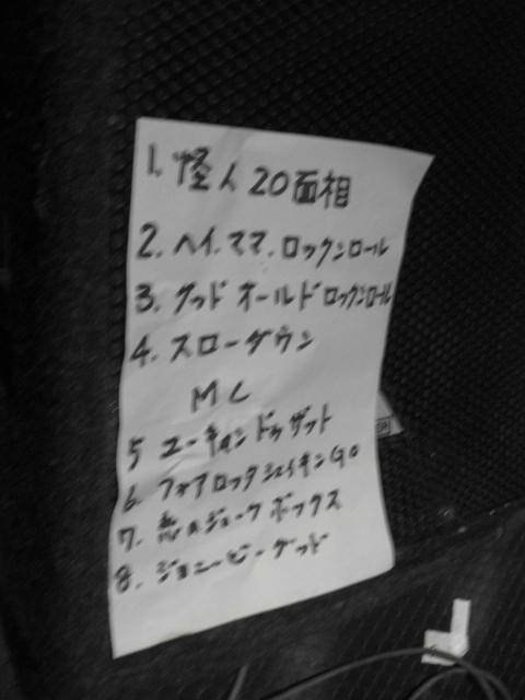 あみこからの秘蔵映像 041